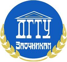 dgtu-zaochnikam.ru